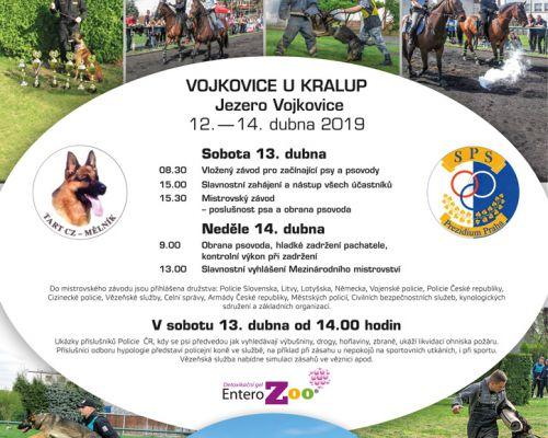 Mezinárodní mistrovství psů služebních plemen